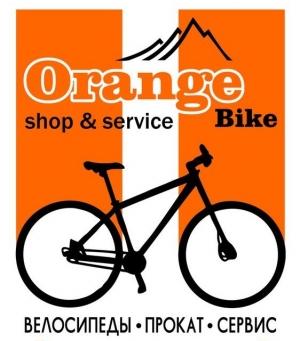 Прокат Orange Bike