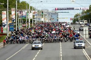 День тысячи велосипедистов в Уфе
