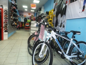 Спортивный экипировочный центр «Rider pro»