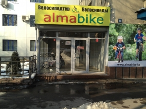 Магазин «Almabike»