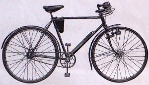 Велосипед ХВЗ «Турист» В-31