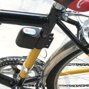 Велосипедная сигнализация