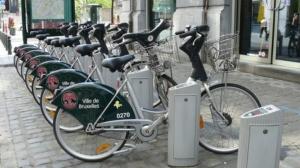 Пункт аренды велосипедов