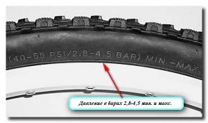 Как узнать показатель давления в шинах