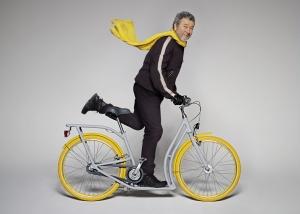 Необычный дизайн легкийх велосипедов